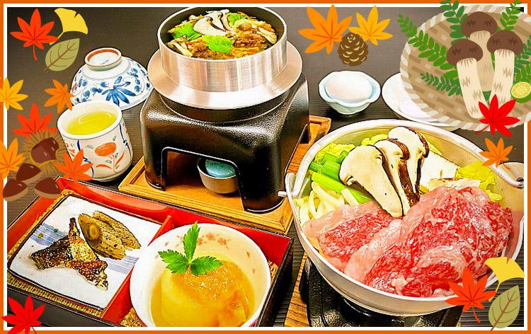 松茸と近江牛すき焼き御膳(イメージ)