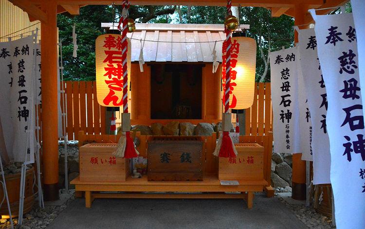 神明神社(石神さん)(イメージ)