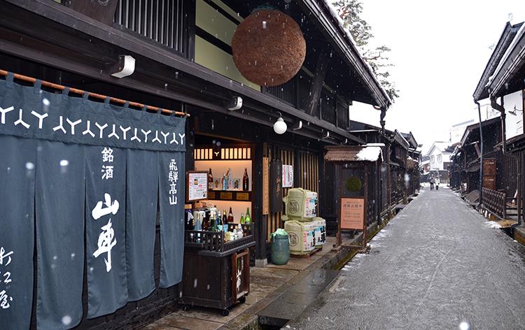 飛騨高山(イメージ)