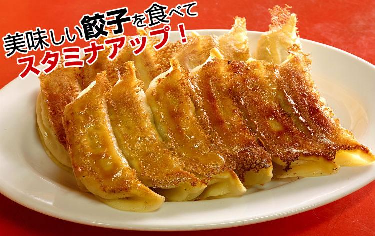 宇都宮餃子の食べ歩き(イメージ)