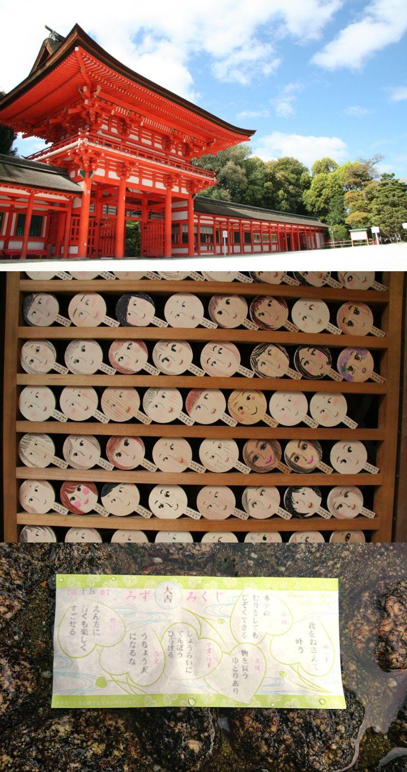 下鴨神社イメージ