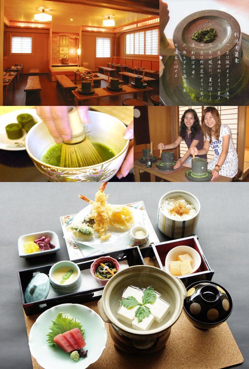 宇治抹茶体験、昼食イメージ