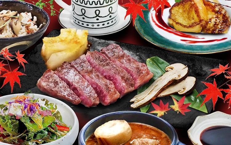 「近江牛&松茸」鉄板焼きランチ(1人前イメージ)
