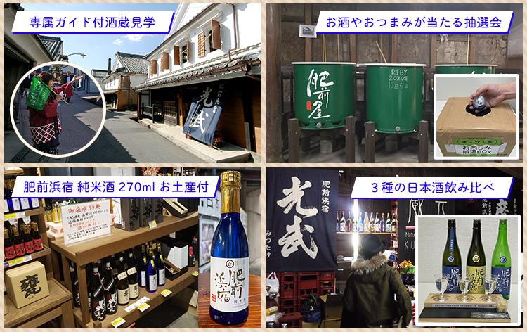 光武酒造(イメージ)