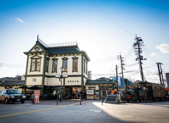 道後温泉駅と坊ちゃん列車/イメージ