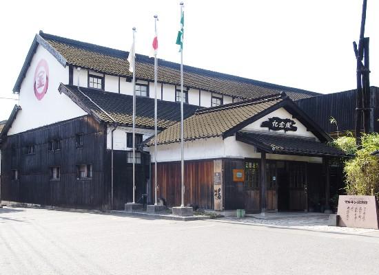 マルキン醬油記念館/イメージ